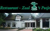 Restaurant Het Putje